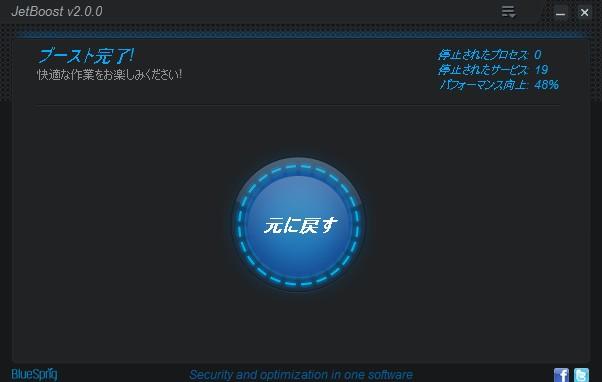 20171207031409ab4.jpg