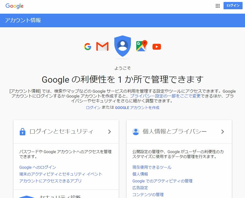 GoogleChrome002.jpg