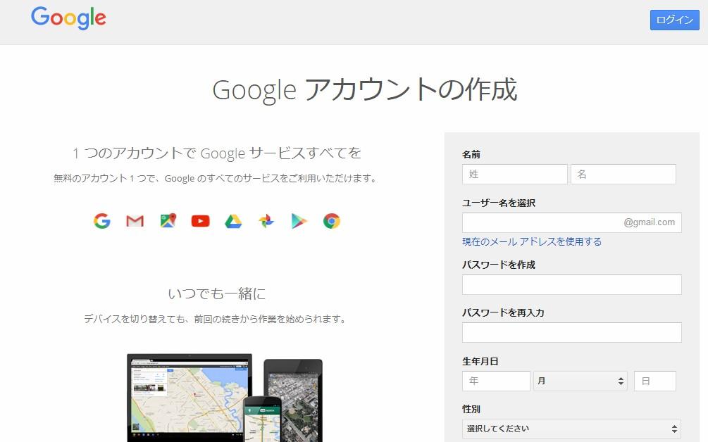 GoogleChrome003.jpg