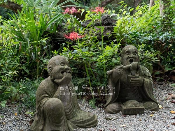 浄慶寺の彼岸花 F