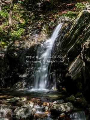 乙女の滝 B