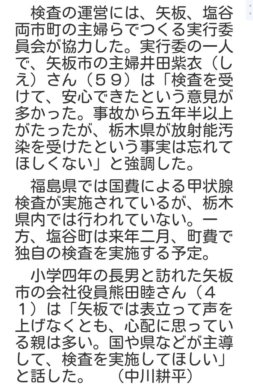 IMG_20171123_150718.jpg