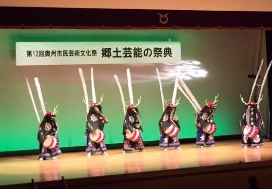 20171015鹿踊り