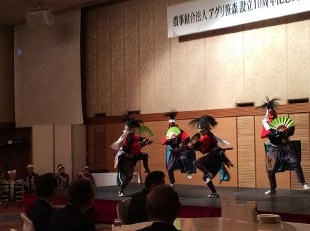 20171201アグリ笹森