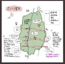 チャート地図