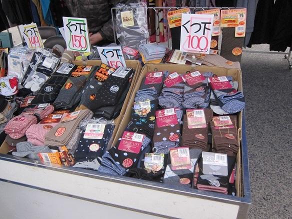 八戸朝市 ファッション店