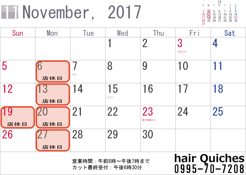 calendar-sim-a4-2017-11.jpg