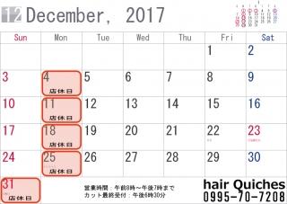 calendar-sim-a4-2017-12.jpg