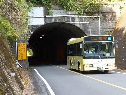 以布利トンネル20