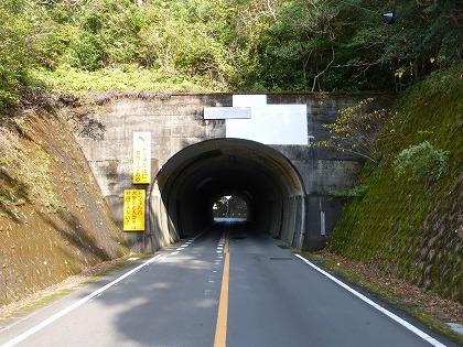 以布利トンネル23