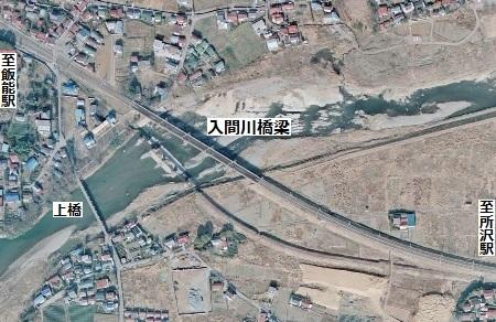 入間川橋梁01