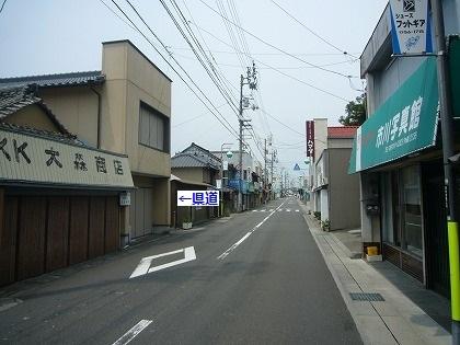 高知県道229号02