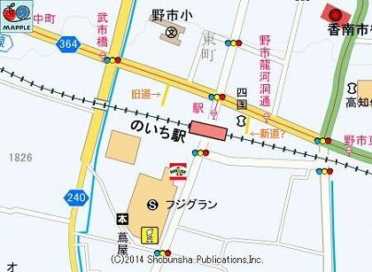 高知県道229号06