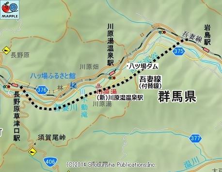 川原湯温泉駅23