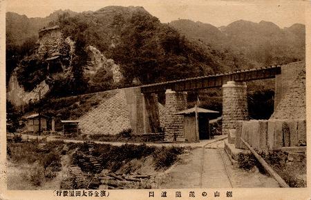 汐止橋01