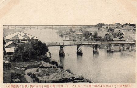 湊川橋梁01