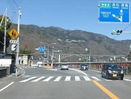 三好橋17