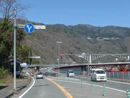 三好橋18