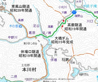 大橋ダム02