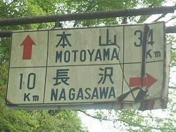 大橋ダム06