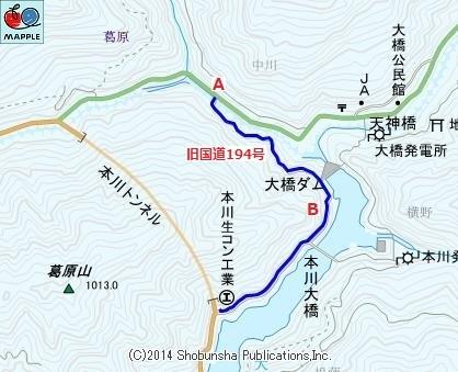 大橋ダム09