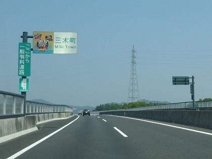高松東道路02