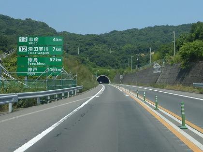 高松東道路04