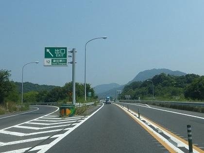 takamatu-higashi07.jpg