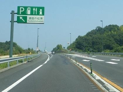 高松東道路10