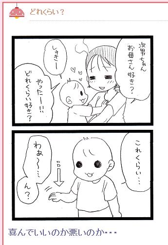 20171001_4_mini.png