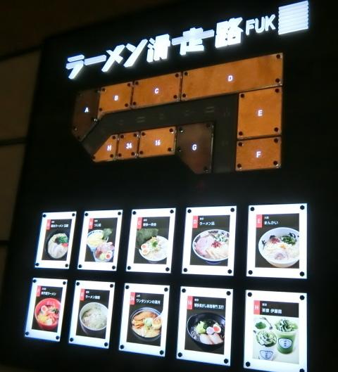 CIMG0080.jpg
