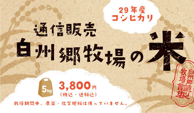KIRARA_OKOME2017_1101.jpg