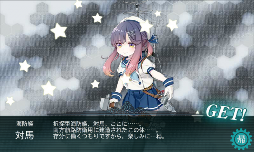 KanColle-171126-18550256.png