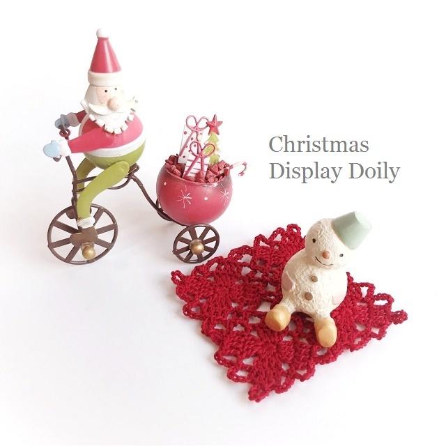 手編み雑貨 HanahanD クリスマスの飾り付け ディスプレイ お正月レースドイリー