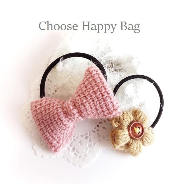 手編み雑貨 HanahanD ヘアゴムの福袋 ヘアアクセサリー