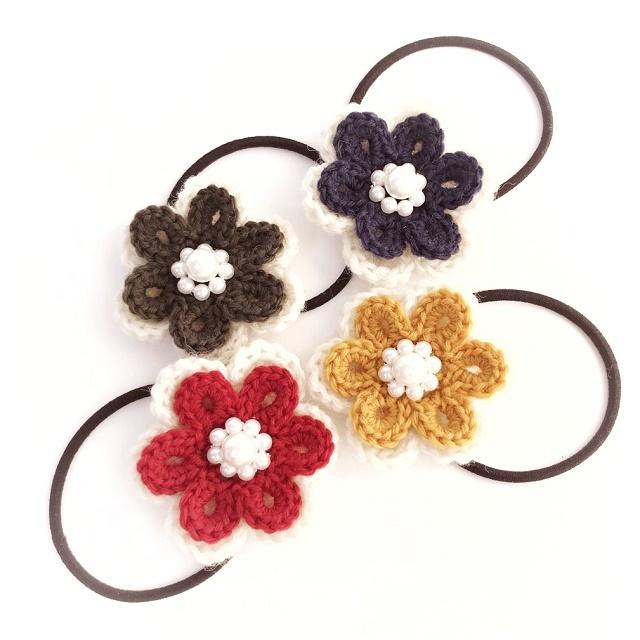 手編み雑貨 HanahanD パール花ヘアゴム 秋冬カラー 毛糸