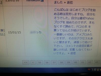 dc121601(修整1)