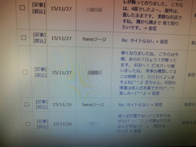 dc121727(修整1)