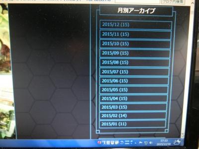 dc010102.jpg