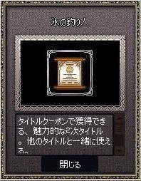 mabinogi_2017_12_13_001.jpg