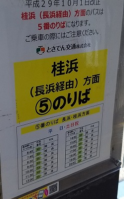20171113_094811.jpg