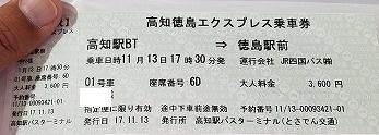 20171113_160637.jpg