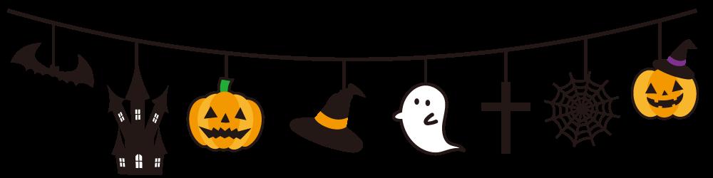 illust-halloween4