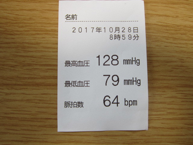 20171028_106.jpg