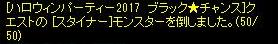 20171031d.png