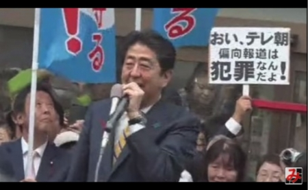 【動画】今までは民進党お得意のプラカード作戦が 安倍首相の後ろですごいことになっているwww [嫌韓ちゃんねる ~日本の未来のために~ 記事No17635