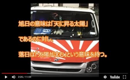 【動画】ニュージーランドで韓国人が大暴れ!「旭日旗」と勘違いした韓国人による暴動事件が発生! [嫌韓ちゃんねる ~日本の未来のために~ 記事No17651