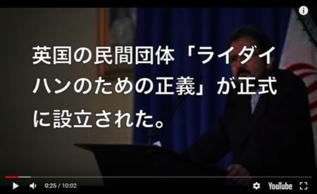 【動画】韓国のベトナムへの舐めきった態度に英国が恐るべき制裁を加えるww [嫌韓ちゃんねる ~日本の未来のために~ 記事No17750