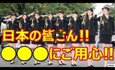 【動画】在日韓国人が必死で隠す戦後最大のタブーがついに発覚!!工作員の偽造免許の悪用方法がヤバすぎる [嫌韓ちゃんねる ~日本の未来のために~ 記事No17789