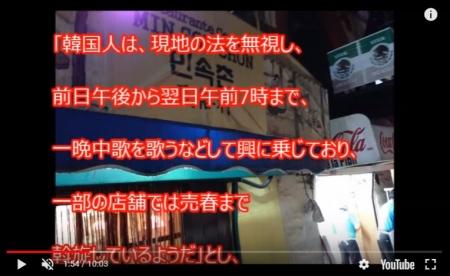 【動画】メキシコ政府が街を荒らす9000人の現地韓国人追放を発表!街中で韓国人狩りが発生する事態にw [嫌韓ちゃんねる ~日本の未来のために~ 記事No18498